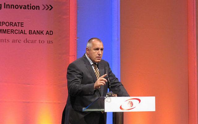 Boiko Borisov, le Premier ministre bulgare (Crédit : publicsbg/Wikimédia/Creative Commons)