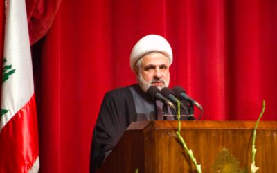 Naim Qassem (Crédit : CC BY 2.0)
