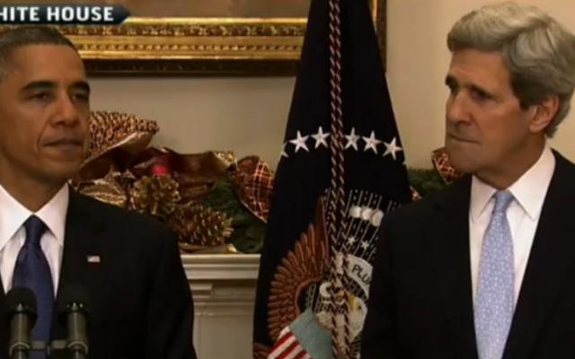 Le président américain Barack Obama et son secrétaire d'Etat John Kerry, en 2012. (Crédit : capture d'écran YouTube)