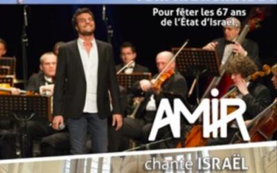 Capture d'écran de l'affiche du concert d'Amir Haddad à la Victoire - 23 avril 2015 (Crédit : autorisation)