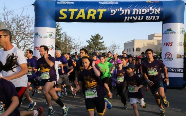 Marathon en Cisjordanie - 9 avril 2015 (Crédit : Gershon Elinson/Flash 90)