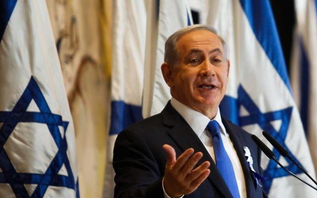Le Premier ministre Benjamin Netanyahu lors de la session d'ouverture de la 20e Knesset, le 31 mars 2015 (Crédit : Nati Shohat / Flash90)