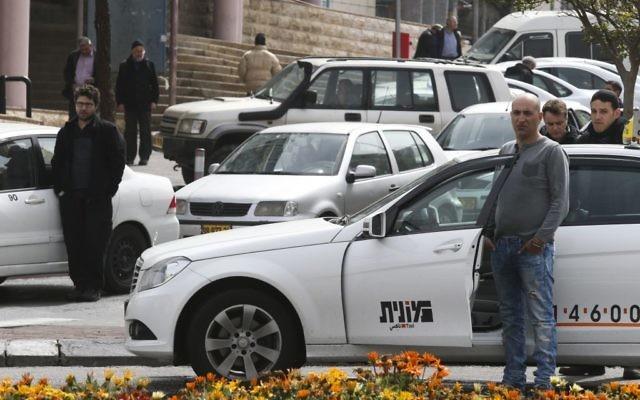Les minutes de silence pour Yom HaShoah - 16 avril 2015 (Crédit : Flash 90)