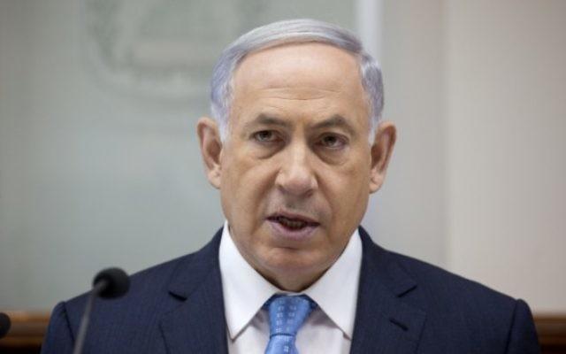 Le Premier ministre Benjamin Netanyahu, le 19 avril 2015 (Crédit : Flash90 / Olivier Fitoussi / POOL)
