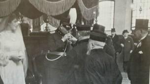 Mariage de Betty Polak et Philip de Leeuw à la Grande Synagogue de New Amsterdam, le 21 décembre, 1939. (Crédit : autorisation)