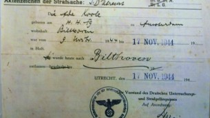 Document de prison pour Ada Koole (Betty Bausch nom d'emprunt) en date du 17 novembre, 1944. (Autorisation)