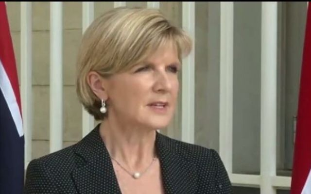 La Ministre australienne des Affaires étrangères Julie Bishop (Capture d'écran: YouTube / TVN)