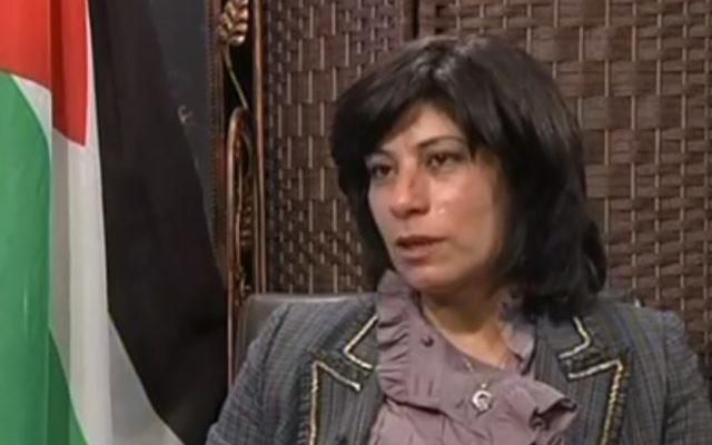 Khalida Jarrar, membre du FPLP (Crédit : Capture d'écran YouTube)