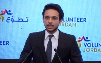Le prince héritier de Jordanie, Hussein Ben Abdallah (Crédit :Capture d'écran YouTube)