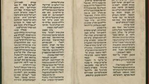 Pages de la Haggadah de Guadalajara, la première édition imprimée connue d'Espagne, 1480, actuellement à la Bibliothèque nationale. (Crédit : autorisation de la Bibliothèque nationale d'Israël)