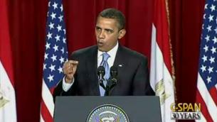Le président américain Barack Obama lors de son discours au Caire le 4 juin 2009 (Crédit : Capture d'écran YouTube)