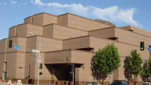 Le centre Simon Wiesenthal à Los Angeles (Crédit : Creative Commons/ Wikimedia/ Simon Wiesenthal Center)