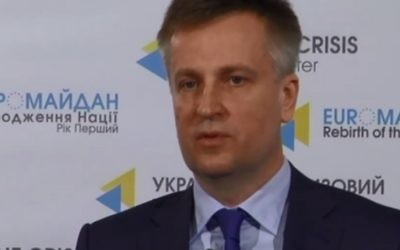 Valentyn Nalyvaichenko, le chef du Service de sécurité ukrainien (Capture d'écran: YouTube)