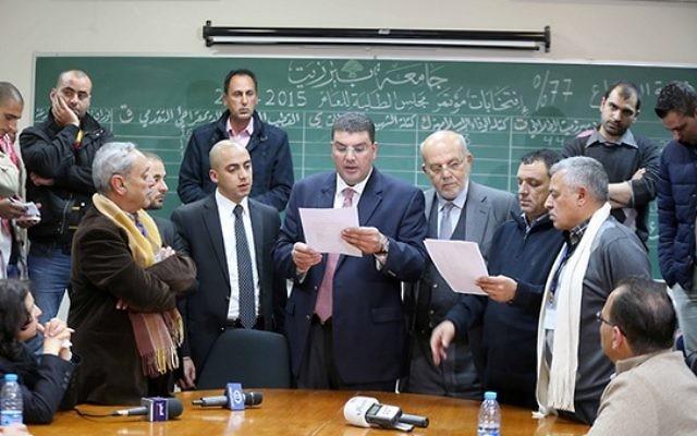 Le bloc islamique Wafaa a remporté la majorité dans aux Élections du conseil étudiant de l'Université de Birzeit  (Crédit : Bureau des relations publiques - Université de Birzeit)