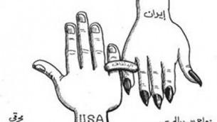 L'accord Iran et USA - un 'mariage surréaliste' (Source: Akhbar Al-Kahleej, Bahreïn,  6 avril 2015)