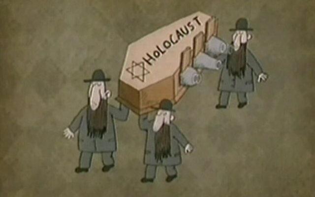 Caricature iranienne de l'Holocauste (Crédit : Capture d'écran Deuxième chaîne)