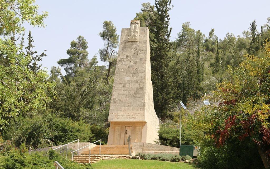 Le monument de Kiryat Anavim (Crédit : Shmuel Bar-Am)
