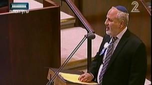 Le poète et le lauréat du Prix Israël Erez Biton lit le psaume 122 à la Knesset au cours de la prestation de serment des nouveaux députés le mardi 31 mars 2015 (Crédit : Capture d'écran)