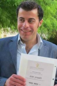 Amer Sweity a reçu le Prix de l'excellence du recteur après avoir terminé son doctorat à l'université Ben Gurion dans le Néguev en mars 2015 (Crédit : Autorisation)