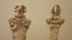 Des idoles domestiques exposées au Musée des Pays de la Bible de Jérusalem (Credit photo: Shmuel Bar-Am)