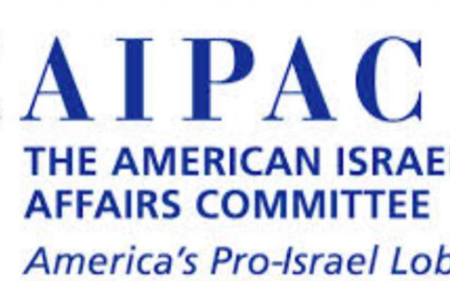 Capture d'écran logo AIPAC (CRÉDIT : WIKIMEDIA COMMONS)