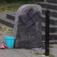 Le mémorial de Babi Yar, à Kiev, en Ukraine,  en septembre 2014 (Crédit : Capture d'écran YouTube)