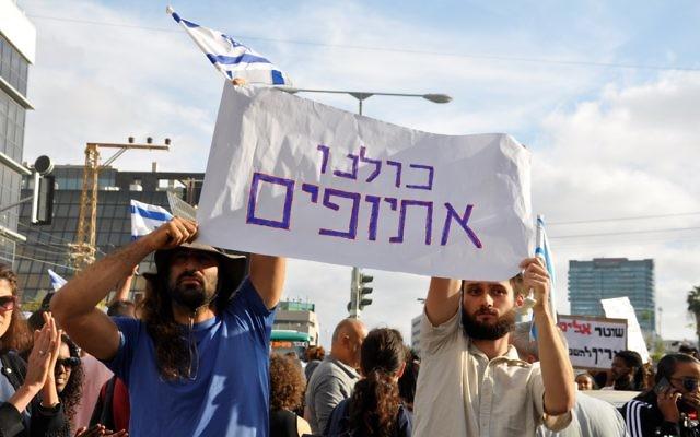 Manifestants à Tel Aviv pour l'égalité des droits pour les Israéliens éthiopiens (Crédit : Illana Attali/Times of Israël)
