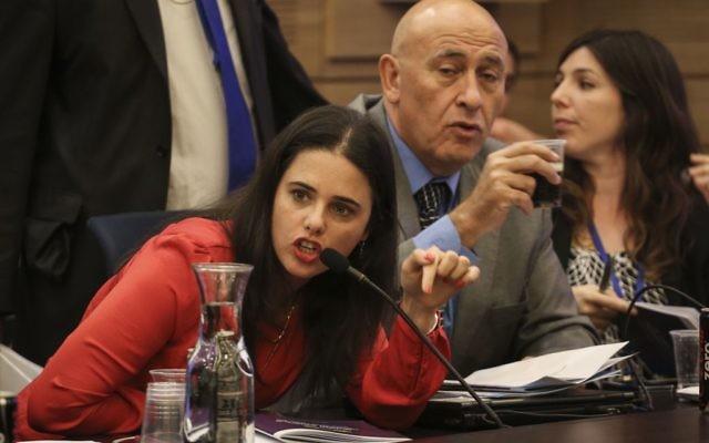 Ayelet Shaked à la Knesset, le 10 novembre 2014 (Crédit : Hadas Parush / Flash90)