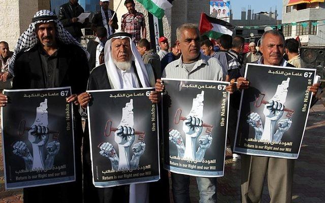 """Manifestation palestinienne commémorant le 67e anniversaire de la """"Nakba"""", à Rafah dans le sud de la bande de Gaza, le 14 mai 2015. (Crédit : Abed Rahim Khatib/Flash90)"""