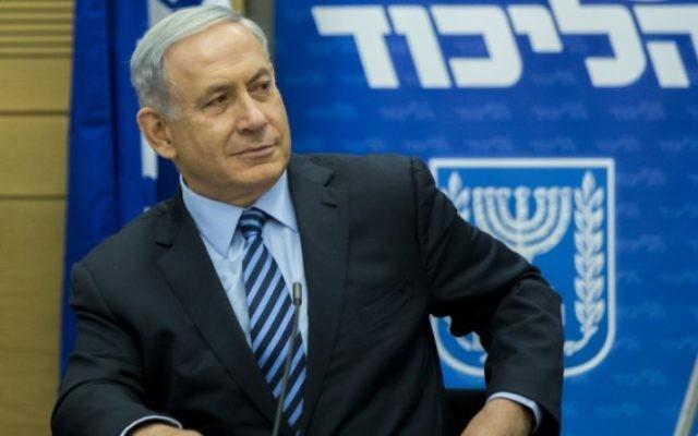 Benjamin Netanyahu à une réunion du Likud - 18 mai 2015 (Crédit : Yonatan Sindel/Flash90)