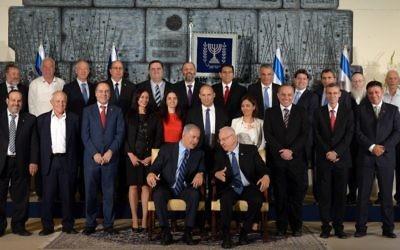 Le nouveau gouvernement d'Israël à la résidence du Président, le 19 mai 2015 (Crédit : Avi Ohayon / GPO)