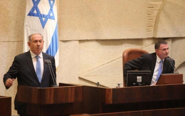 Le Premier ministre Benjamin Netanyahu présente son nouveau cabinet lors d'une cérémonie à la Knesset - le jeudi 14 mai 2015 (Crédit : porte-parole de la Knesset)