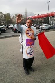 Mohammad Nourizad manifestant devant le ministère des Renseignements à Téhéran, le 19 mars 2015 (Crédit : Autorisation d'Abazar Noorizad)