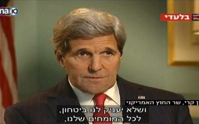 John Kerry interviewé par la Dixième chaîne israélienne, le 2 mai 2015 (Crédit : Capture d'écran Channel 10)