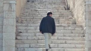 """Une scène du film israélien """"Afterthought"""" (Crédit : Festival de Cannes)"""