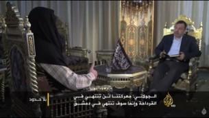 Le leader du Front al-Nosra Abou-Mohammed al-Golani parle à Al-Jazeera, le 27 mai 2015 (capture d'écran Youtube )
