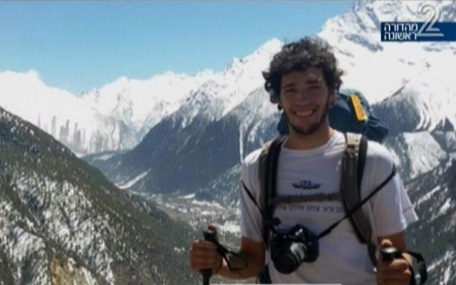 Or Asraf dans l'Himalaya (Crédit : Capture d'écran Deuxième chaîne via Facebook)
