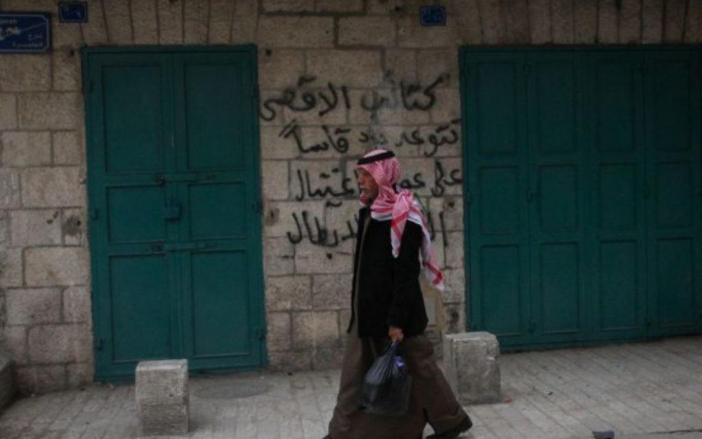 Un Palestinien marche dans la ville de Bethléem, en Cisjordanie, le 24 février 2015.  (Crédit photo: Marcelo Sus / Flash 90)