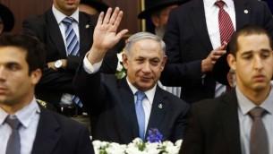 Le Premier ministre Benjamin Netanyahu assiste à la célébration de Yom Yeroushalayim à la yeshiva Mercaz Harav à Jérusalem le 17 mai 2015. (Crédit photo: Yonatan Sindel / Flash90)