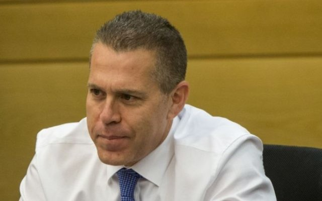 Gilad Erdan, le 18 mai 2015 (Yonatan Sindel / Flash90)