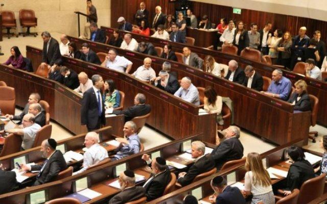 La 20e Knesset vote, le 13 mai 2015. (Crédit photo: Porte-parole de la Knesset)