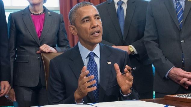 Obama f licite netanyahu pour son nouveau gouvernement the times of isra l - Bureau president americain ...