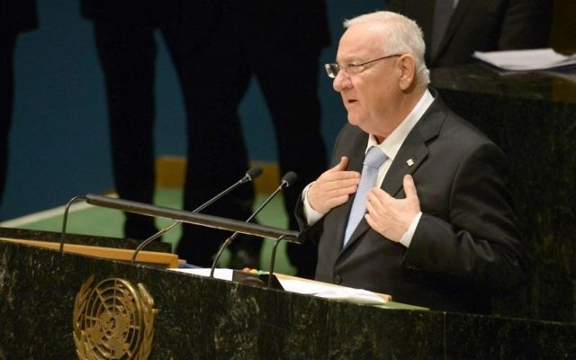 Reuven Rivlin aux Nations unies, à New York, le 28 janvier 2015 (Crédit : Mark Neyman / GPO)