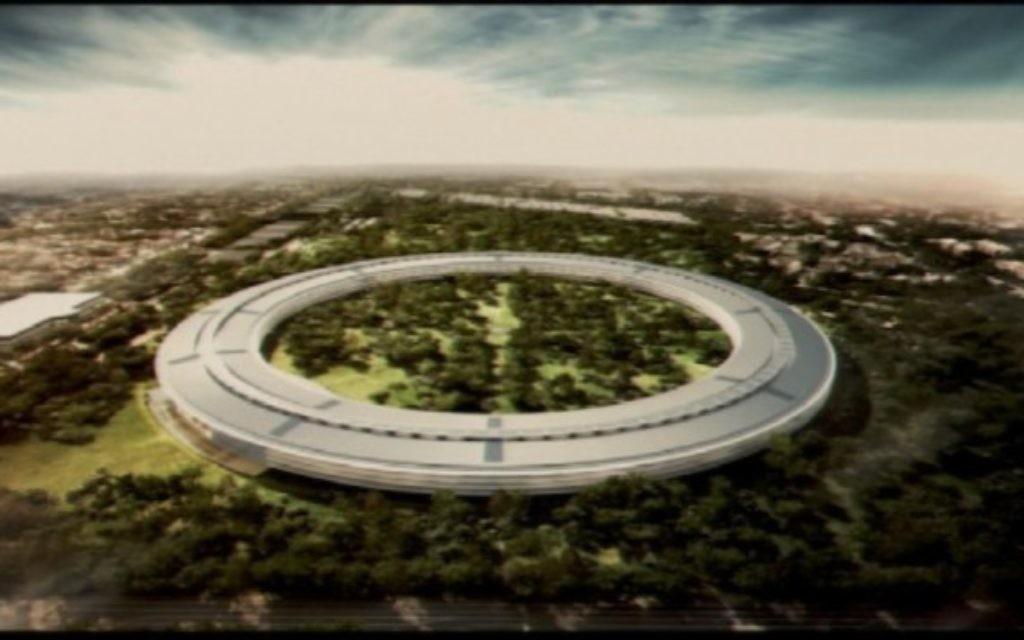 Une restitution artistique d'une vue aérienne du nouveau siège d'Apple, tel que présenté par Steve Jobs au Conseil municipal de Cupertino, le 7 juin 2011 (Crédit : Ville de Cupertino)