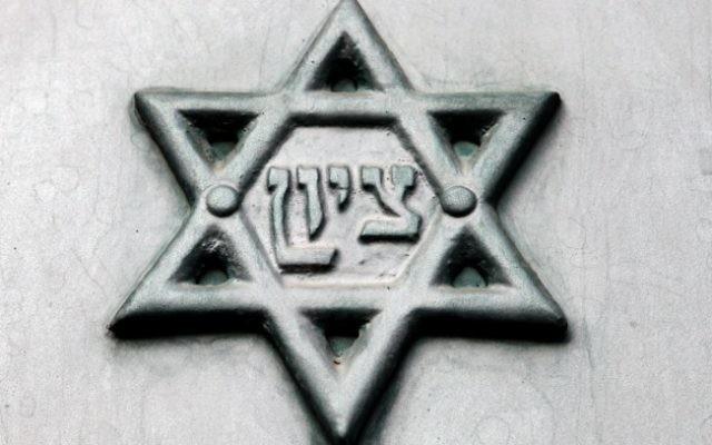 Une gravure avec l'étoile de David (Crédit : Abir Sultan / Flash 90)