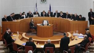 La Cour suprême en session (Crédit photo: Yossi Zamir/Flash90)