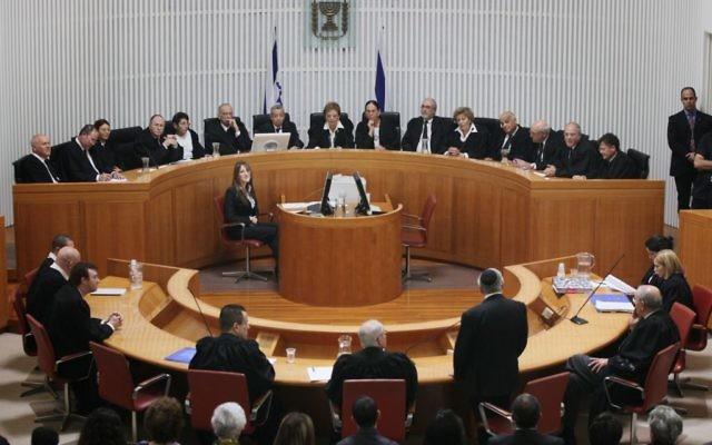 La Cour suprême. Illustration. (Crédit : Yossi Zamir/Flash90)