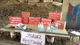 Tous les bénévoles sont les bienvenus sur le site de construction la semaine prochaine (Jessica Steinberg / Times of Israel)