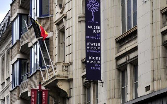 Le Musée juif de Bruxelles, où une fusillade meurtrière a eu lieu le 25 mai 2014.  (Crédit : AFP / Georges Gobet)