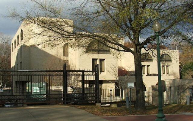 L'ambassade israélienne aux États-Unis (Crédit : (CC-BY-SA Krokodyl / Wikimedia Commons)